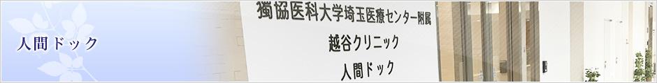 組合 共済 埼玉 学校 支部 公立